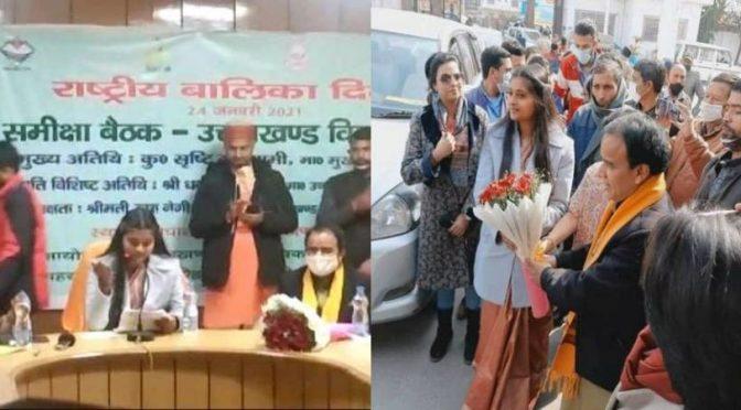 उत्तराखंड: एक दिन की मुख्यमंत्री सृष्टि गोस्वामी ने संभाला कार्यभार