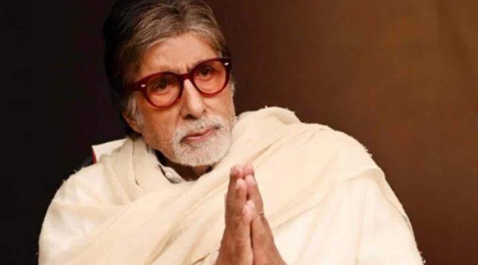 कॉलर ट्यून में पहले सुनाई देती थी अमिताभ बच्चन की आवाज
