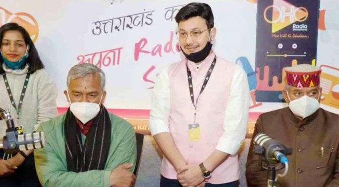 Oho Radio Uttarakhand