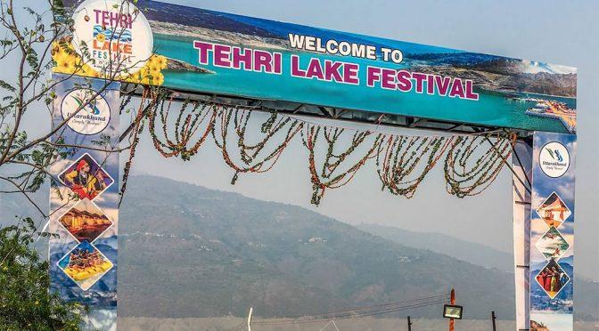 Tehri Lake Festival 2021