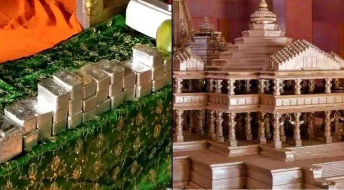 अयोध्या राम मंदिर के निर्माण के लिए इतनी सारी चांदी की ईंटें आईं, ट्रस्ट ने कहा – बस करो, दान मत करो