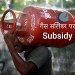 indane gas price