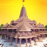 ram mandir photo Faridabad