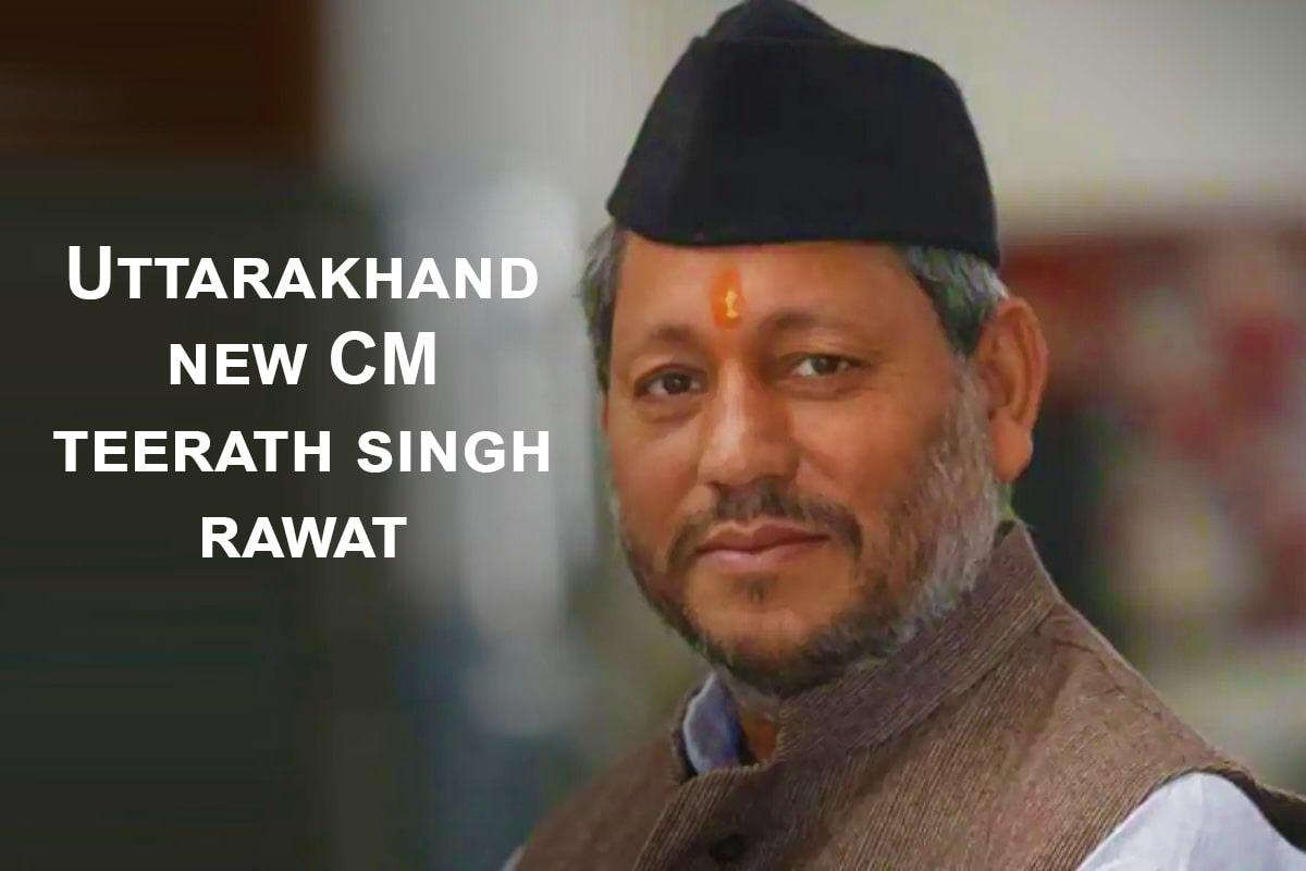 Uttarakhand new CM teerath singh rawat