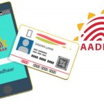 How to phone number update in aadhaar