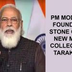 PM Modi lays foundation stone of two new model colleges