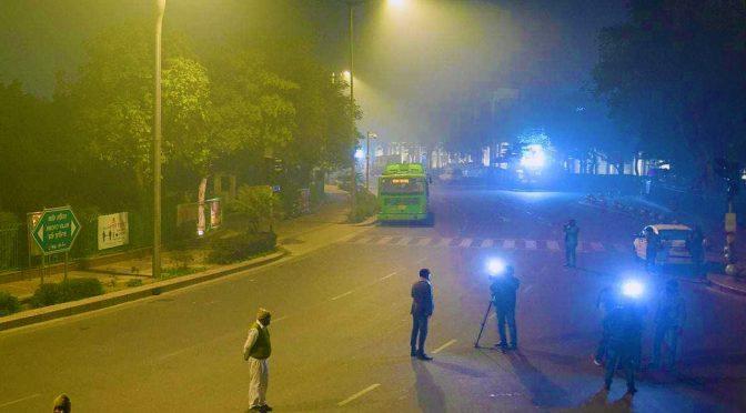 Delhi Night Curfew : 30 अप्रैल तक दिल्ली में नाइट कर्फ्यू, रात 10 से सुबह 5 बजे तक प्रतिबंध